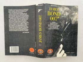 James Bond 007 詹姆斯·邦德007