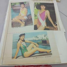 【报纸剪贴】 -人物-澳门小姐