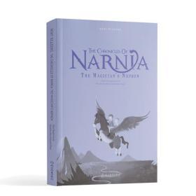 纳尼亚传奇之魔法师的外甥=The Chronicles Of NARNIA The Magician's Nephew(全英文版)