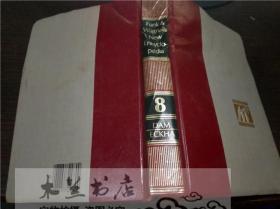 原版英法德意等原版  FUNK & WAGNALLS NEW ENCYCLOPEDIA 小16开硬精装