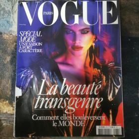 Vogue Paris 2017年三月刊