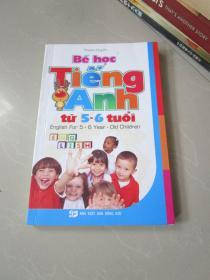一本越南原版书,请看图 32开本(编号1)