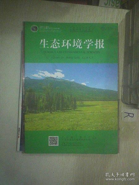 生态环境学报  2019  5