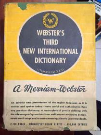 美国进口原装 书口三侧刷红带拇指索引 61年带护封 Websters Third New International Dictionary(《新韦氏国际英语大辞典》第三版,未删节全本)