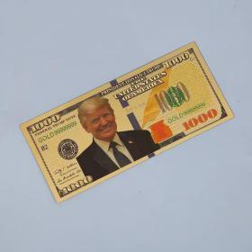 1000元美金纪念钞 美金金箔钞 国外收藏测试钞彩色观赏工艺钞