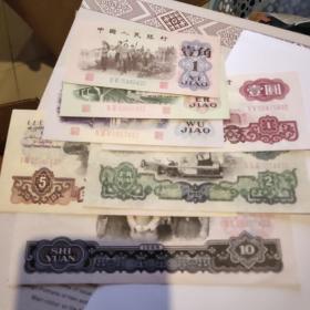 第三套保真人民币【七张尾号同432外加粮票等】