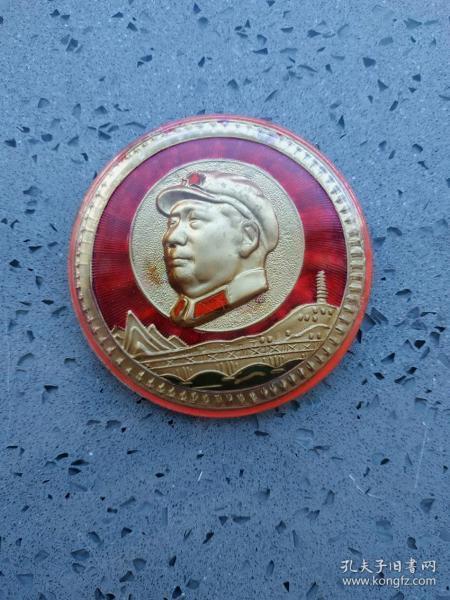 文革时期塑料毛主席和井冈山延安像章。品相极佳,适合收藏