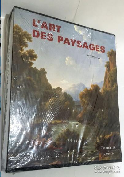 L Art Des Paysages 景观 油画 艺术 法语版  精装艺术画册 带函套  4.5公斤