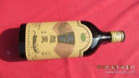 咸亨雕皇(黄酒瓶)十年陈(保真)2瓶。