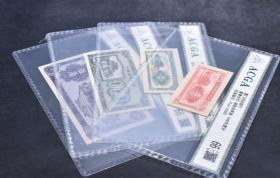 ACGA评级 1940年厦门劝业银行四枚套币
