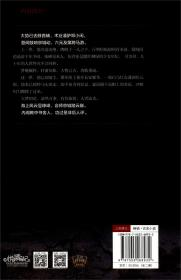 悦读纪:首辅养成记(共2册)