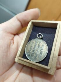 徽章 银章  中华民国临时政府成立二周年纪念章  纯银 中华民国时期  带纯银戳记  五彩宝光