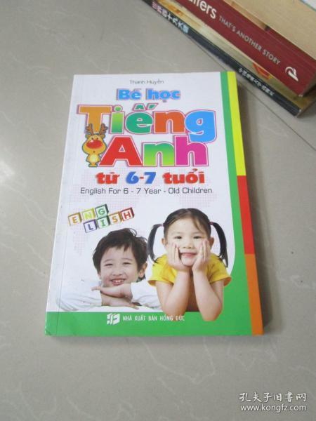 一本越南原版书,请看图 32开本(编号2)