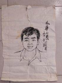 李滨声,新闻漫画家 作品保真  品相如图