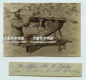 清末1900年庚子事变八国联军入侵北京天津时期使用的新式重型武器机枪老照片13.6X9.5厘米,附带说明文字