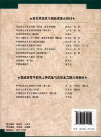 当代世界经济与政治(第7版·数字教材版)