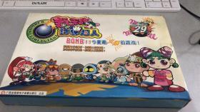 【游戏光盘】新无敌 炸弹超人(2CD) 含说明书