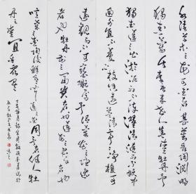 【自写自销】当代艺术家协会副主席王丞手写!!爱莲说四条屏