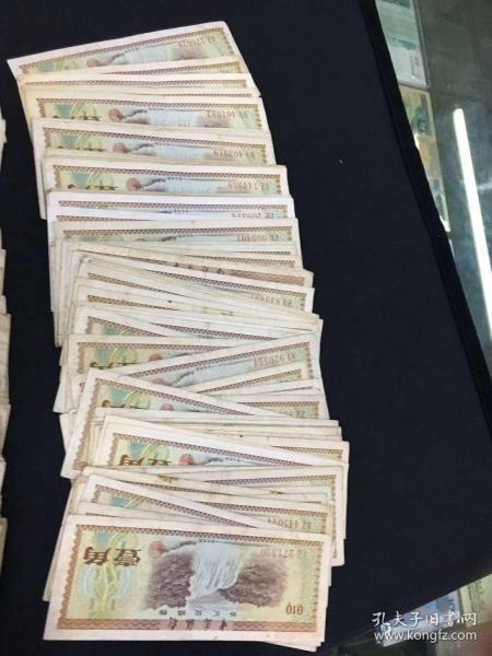 1979年外汇券1角,流通品相,随机有五星火炬水印,潜力收藏币,保真