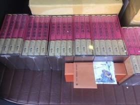 《金庸作品集》36本全   远流典藏