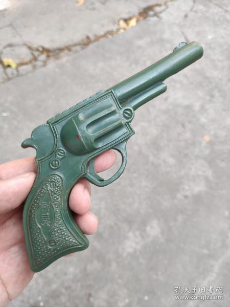 文革玩具手枪(泉州三塑)