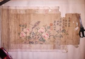 民国癸丑年即(公元1913)年李启芳花鸟