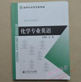 义务教育课程标准实验教科书(第二版):写字(三年级上 小学生同步 人教版)