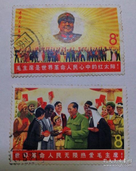 毛主席是世界革命人民心中的红太阳!世界革命人民无限热爱毛主席!