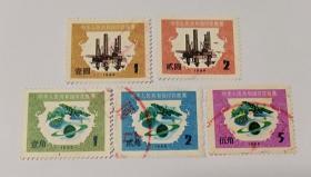 1988、1989版信销印花税票10枚合售