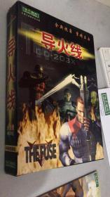 游戏光盘 导火线(一张CD,产品回执卡,使用手册)