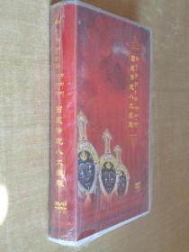 西藏传统八大藏戏 DVD九碟装