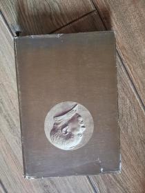 毛泽东选集第五卷 精装竖版繁体
