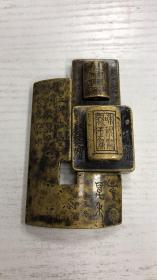铜印章铜印规 三件一套