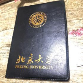 北京大學記事簿