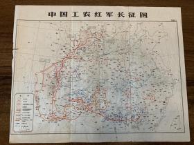 中国工农红军长征路线老旧地图       途径的14个省份及简况描述