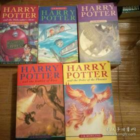 harry potter 1-5