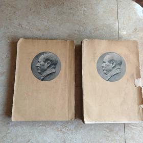 《毛泽东选集》(第一,二卷)51年1版北京1印,书衣损,有些水迹,见图。