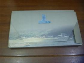 永恒的三峡:长江三峡淹没景区暨三峡工程纪念邮册(邮品珍藏本)