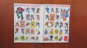 美国孩子宝游戏牌-特新变形金刚精选首领(乙.丙)2版44张合售