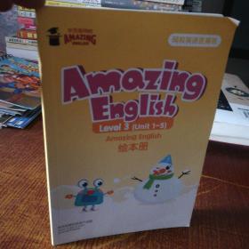 学而思网校英语直播班外教精读绘本册Level3(1一5)