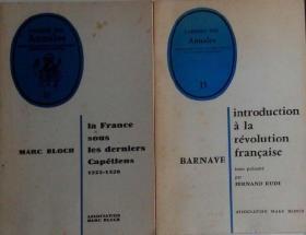 【法文原版两册合售】布洛赫《末代卡佩王朝时期的法国》la France sous les dernier Capétiens 1223-1328与巴纳夫《法国大革命引论》Introduction à la révolution française