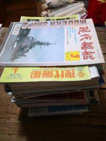 《现代舰船》69册不重复合售。  具体期数见说明