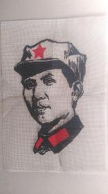 """文革时期出品""""长征时期、着军装""""左侧脸头像毛主席纱网绣像"""