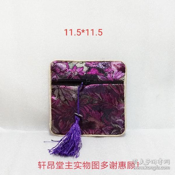 织绣紫钱包(正常使用)