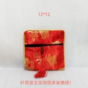 织绣红钱包(正常使用)