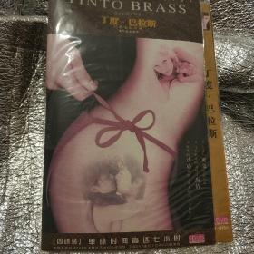 丁度·巴拉斯 经典电影珍藏 4碟装DVD电影