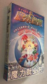 游戏光盘 魔力宝贝 魔力就业包(1CD)附:游戏手册,回函卡