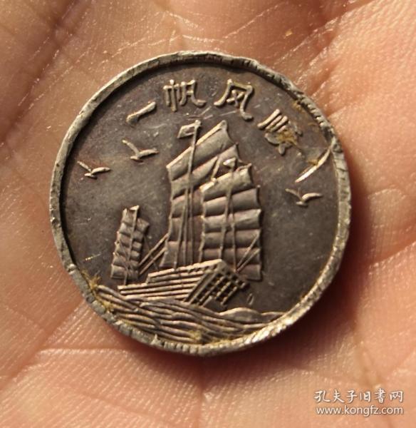 绍兴1997年浙江日月首饰集团有限公司首届博览会纪念银章。999.5银,约4.60克(保真)