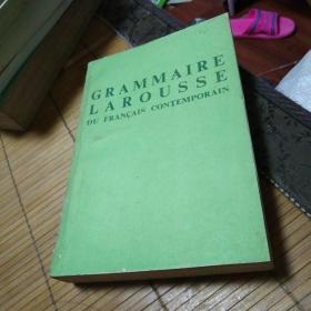 GRAMMAIRE LAROUSSE DU FRANCAIS CONTEMPORAIN【】