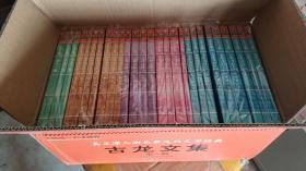 古龙文集(全72册)
